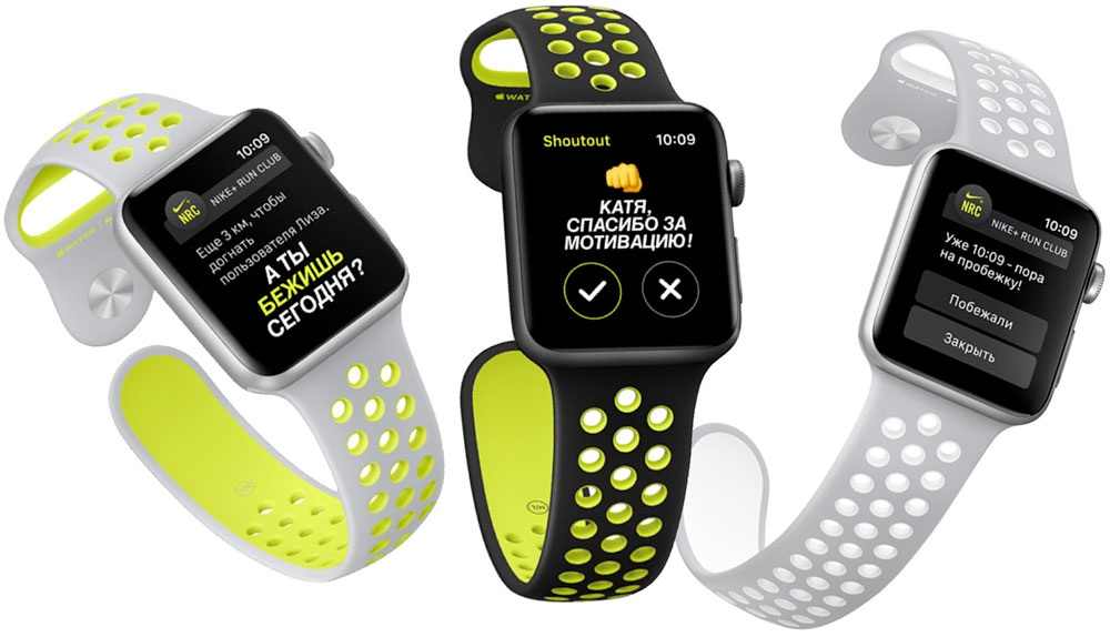 Смарт Часы Apple Watch Nike+
