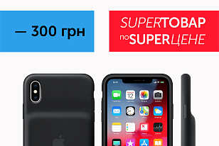 Чехол Apple Smart Battery Case for iPhone XS